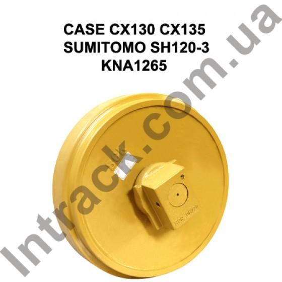 Направляющее колесо (ленивец) Case CX130 CX135 SUMITOMO SH120-3