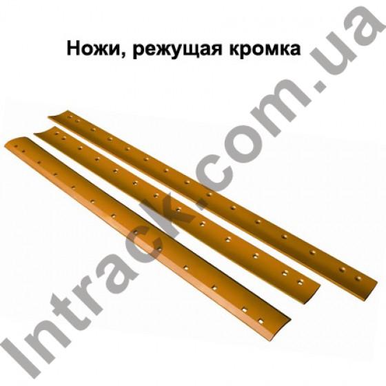 Нож ковша 2350x200x20 8-зубьев  JCB 3CX, 4CX