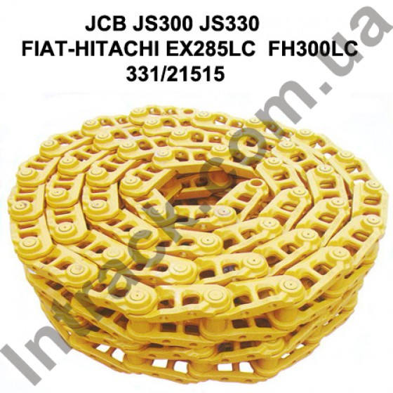 Цепь гусеничная JCB JS300 JS330 50 звеньев