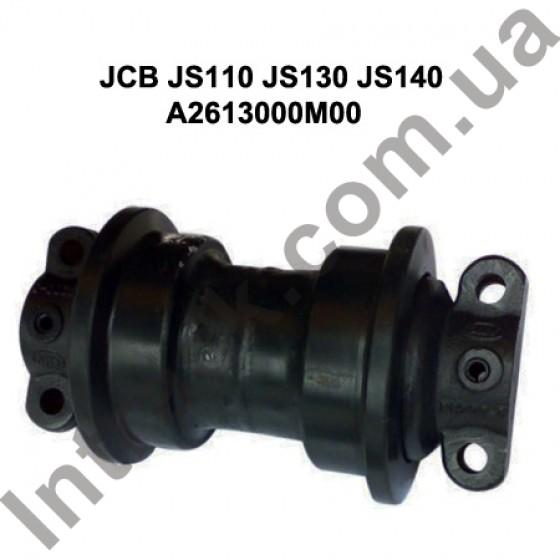 Опорный ролик JCB JS110 JS130 JS140