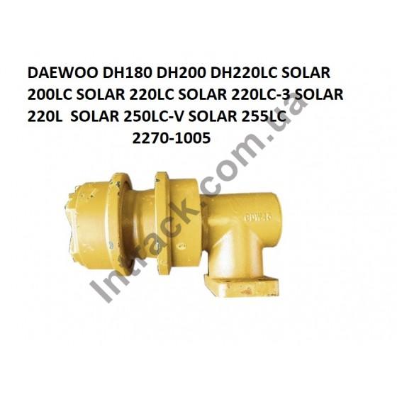Каток поддерживающий DAEWOO DH220 225 250 255