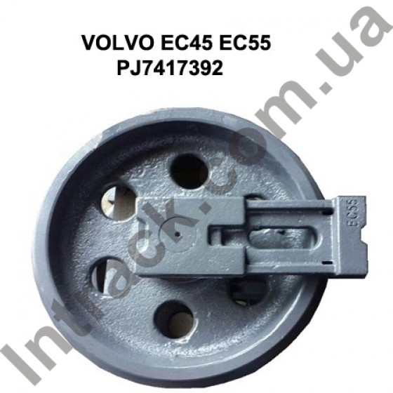 Направляющее колесо (ленивец) VOLVO EC45 EC55