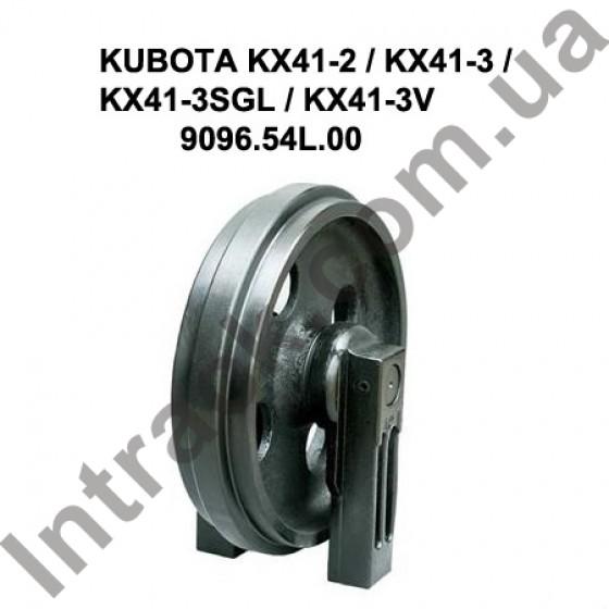 Направляющее колесо (ленивец) KUBOTA KX41-2 / KX41-3 / KX41-3SGL / KX41-3V