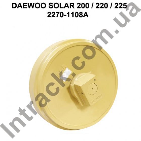 Направляющее колесо (ленивец) DAEWOO SOLAR 200 / 220 / 225