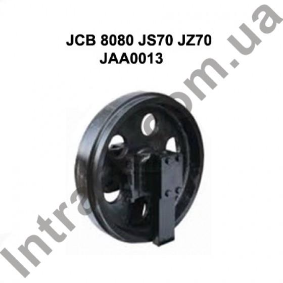 Направляющее колесо (ленивец) JCB 8080 JS70 JZ70