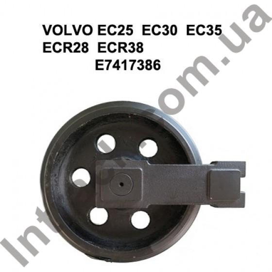 Направляющее колесо (ленивец) VOLVO EC25 EC30 EC35 ECR28 ECR38
