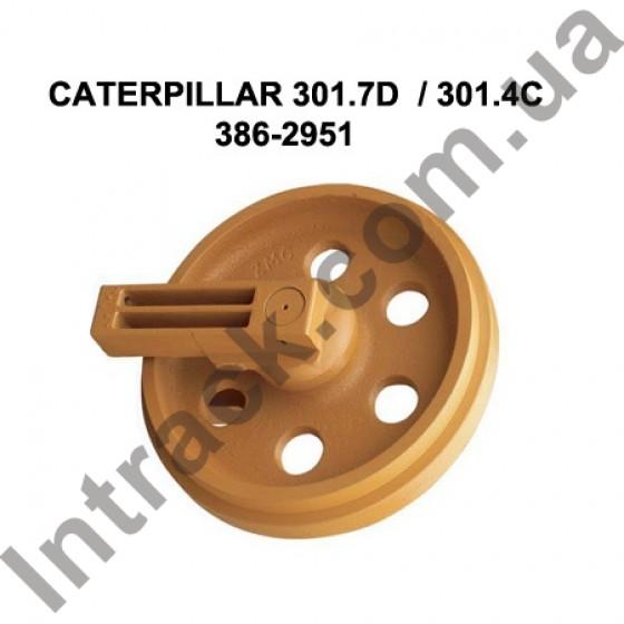 Направляющее колесо (ленивец) CAT 301.7D 301.4C