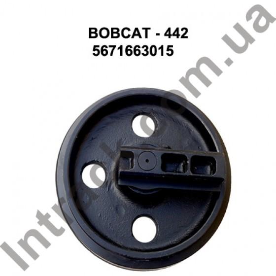 Направляющее колесо (ленивец) Bobcat 442