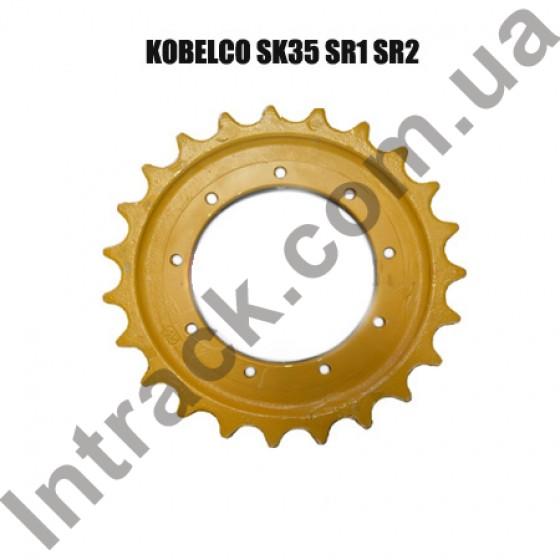 Звездочка ведущая для мини-экскаватора Kobelco SK 35