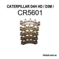 Звездочка ведущая CAT D4H HD / D5M / D5N Сегмнты