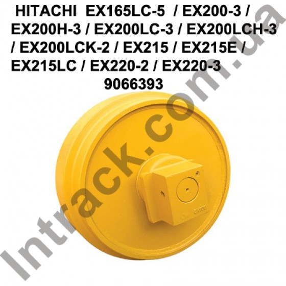 Направляющее колесо (ленивец) HITACHI EX165 / EX215E / EX215LC / EX255 / EX255LC / EX200 / EX210H / EX220LC