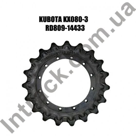 Ведущее колесо (звездочка) KUBOTA KX080-3
