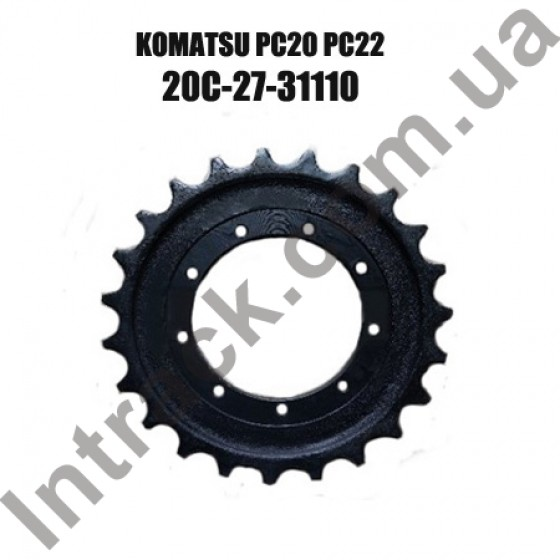 Звездочка ведущая KOMATSU PC20MR.1 PC20MR.2 PC20MR.2F PC20MR.3 PC20MRX.1 PC20UU.3 PC22MR.3F