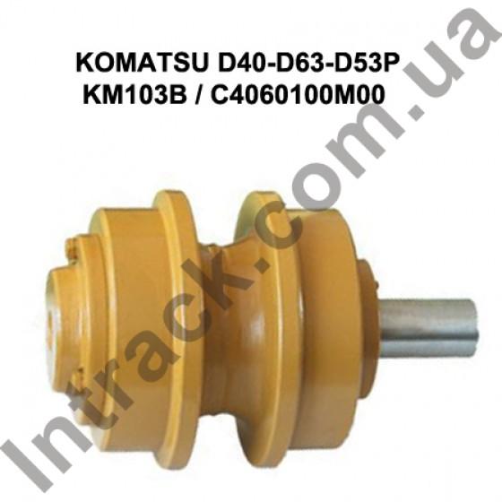 Поддерживающий ролик KOMATSU D40-D63