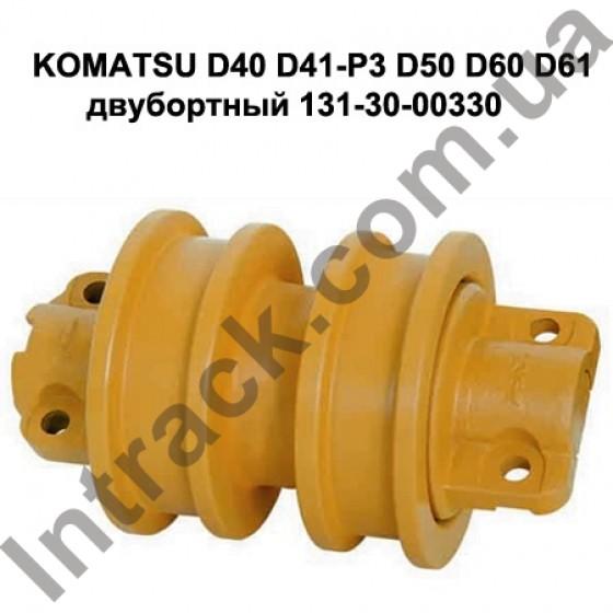 Каток опорный KOMATSU D40 D41-P3 D50 D60 D61 двубортный