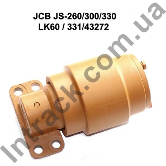 Каток поддерживающий JCB JS-260/300/330