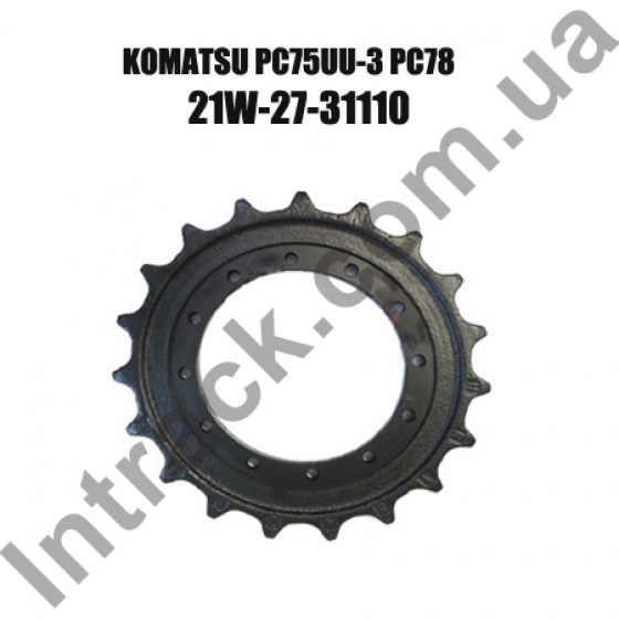 Звездочка ведущая KOMATSU PC75UU-3-5 PC78US