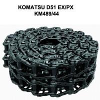 Цепь гусеничная KOMATSU D51 EX/PX 44 звеньев