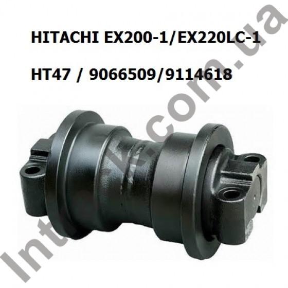 Каток опорный  HITACHI EX200-1 / EX220LC-1 / UH09-7 / UH09LC-7