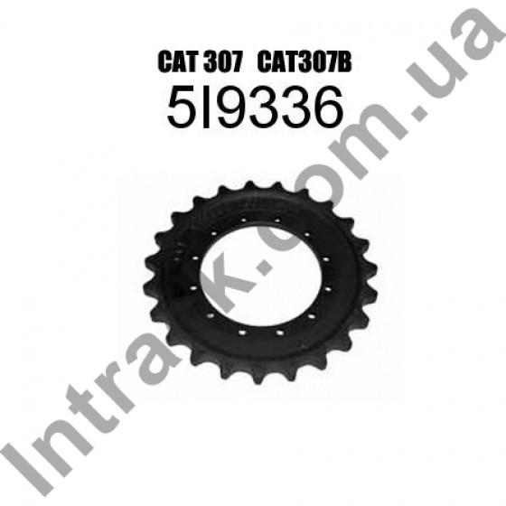 Звездочка ведущая (ведущее колесо гусеничной цепи) CATERPILLAR CAT307 CAT307B
