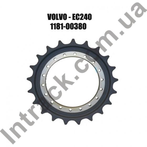 Звездочка ведущая для экскаваторов VOLVO EC240B LC / EC240B NLC / EC240N LC / CL ECR235