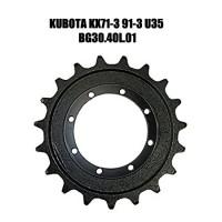 Ведущее колесо (звездочка) KUBOTA KX71-3 / KX91-3 Alpha / KX91-3 Alpha 2 / KX101-3 / KX101-3 Alpha / KX101-3 Alpha 2 / KA101-3 Alpha 3 / KX91-3 / U30-3 Alpha 2 / U35-3 / U35-3 Alpha / U35-3 Alpha 2 / U35-3 Alpha 3 / B27 B30 YANMAR VIO35