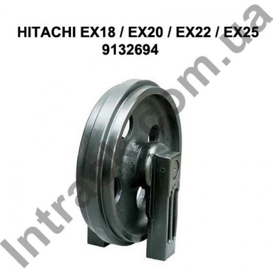 Направляющее колесо (ленивец) HITACHI EX18 / EX20 / EX22 / EX25