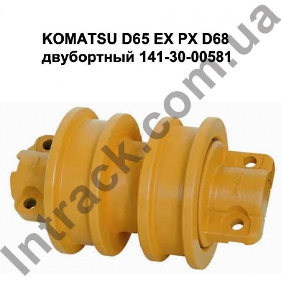 Каток опорный KOMATSU D65 EX PX D68 двубортный