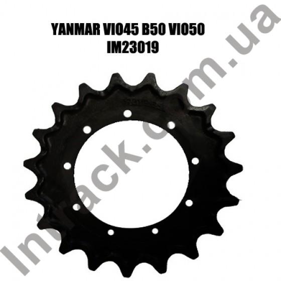 Ведущее колесо (звездочка) YANMAR VIO45 B50 VIO50