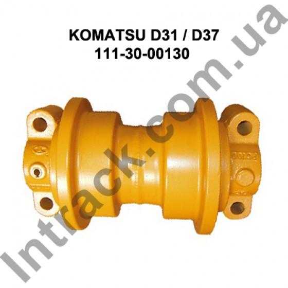 Каток опорный KOMATSU D31 / D37