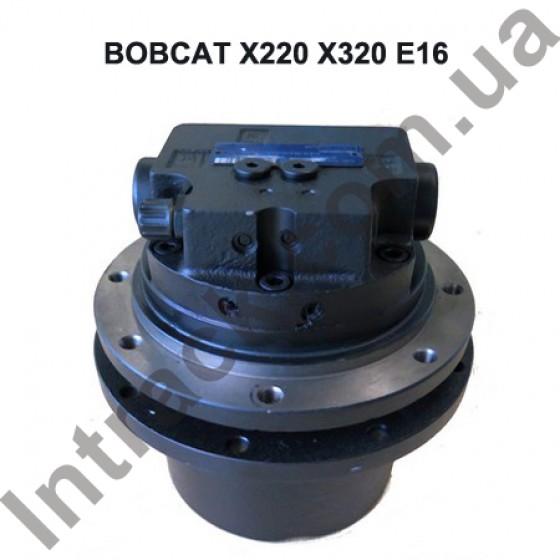 Гидромотор хода c редуктором для BOBCAT X220 X320 E16
