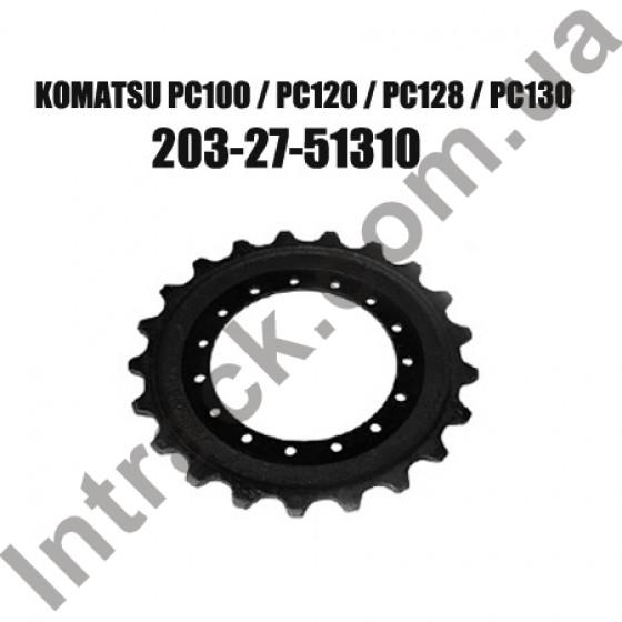 Звездочка ведущая KOMATSU KOMATSU PC100 / PC120 / PC128 / PC130