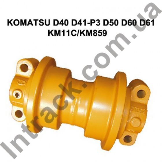 Каток опорный KOMATSU D40 D41-P3 D50 D60 D61