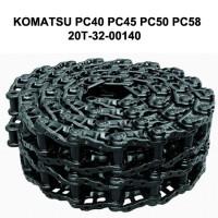 Цепь гусеничная KOMATSU PC40 PC45 PC50 PC58