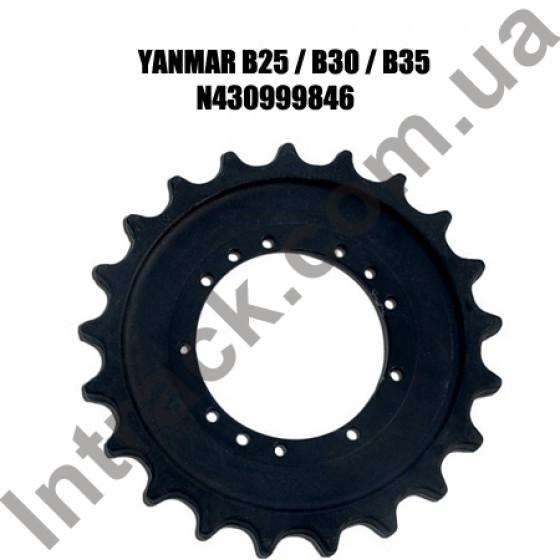 Ведущее колесо (звездочка) YANMAR B25 / B30 / B35