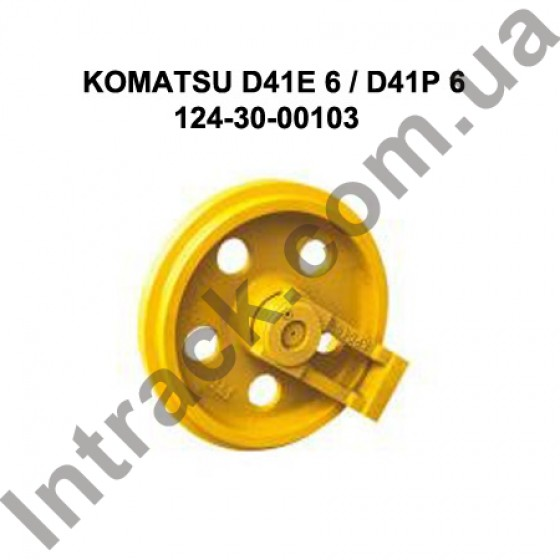 Направляющее колесо (ленивец) KOMATSU D41E 6 / D41P 6