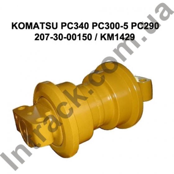 Каток опорный KOMATSU PC340 PC300-5 PC290