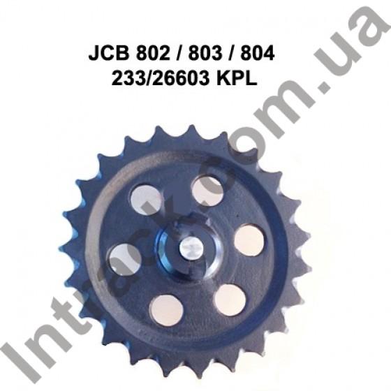 Направляющее колесо (ленивец) JCB 802 803 804