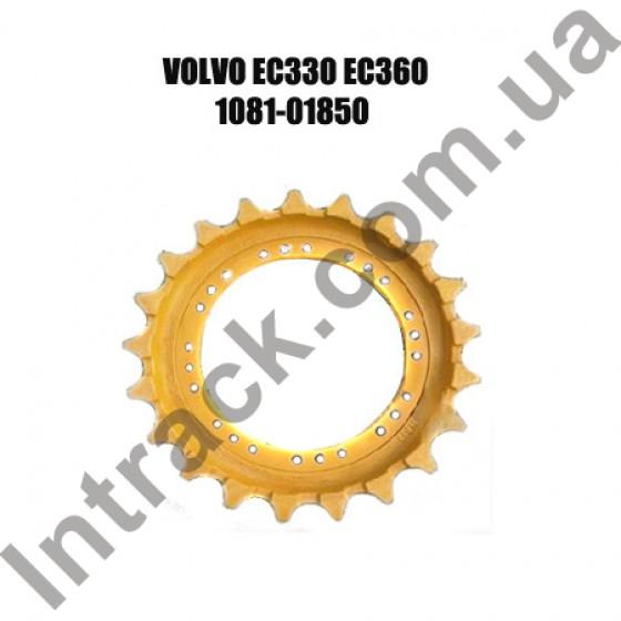 Звездочка ведущая для экскаваторов VOLVO EC 330 / EC 360