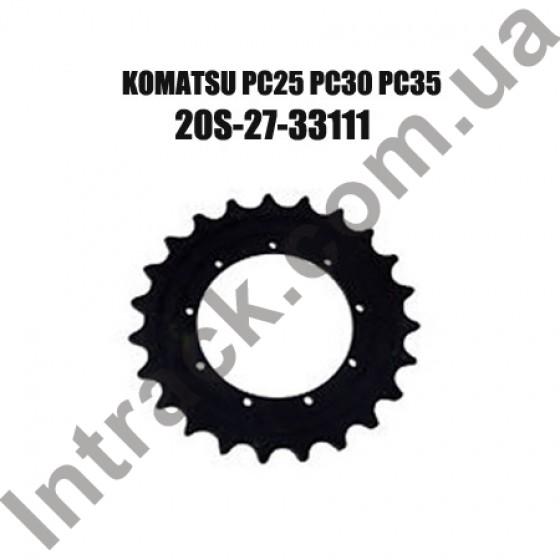 Звездочка ведущая KOMATSU PC 25-1 / PC30-7; PC30R-8 / PC35R-8