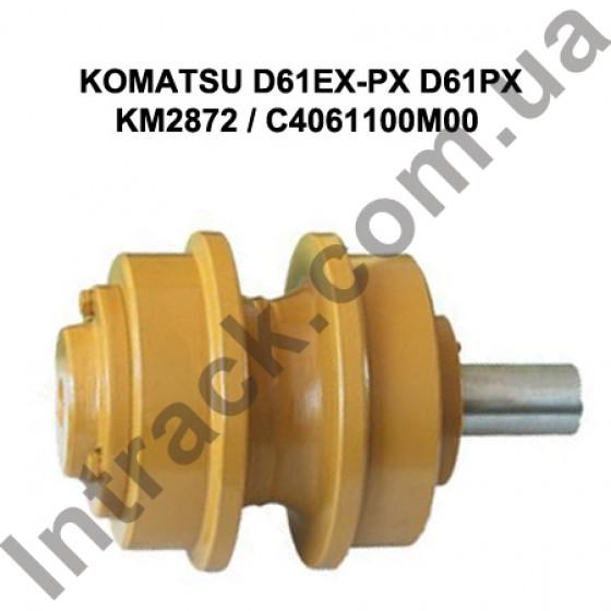Каток поддерживающий KOMATSU D61EX-PX