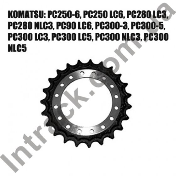 Звездочка ведущая KOMATSU KOMATSU PC250 / PC250LC / PC280 / PC290 / PC300