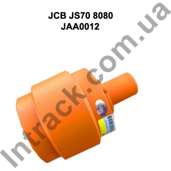 Каток поддерживающий JCB JS70 8080
