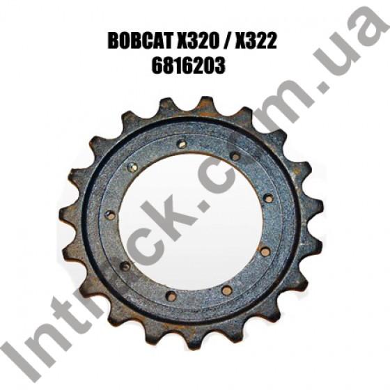 Ведущее колесо (звездочка) Bobcat X320 / x322/ E16