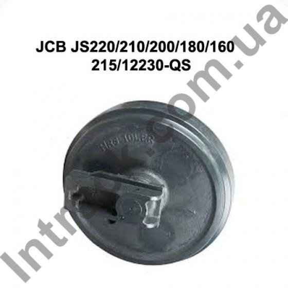 Направляющее колесо (ленивец) JCB JS220/210/200/160