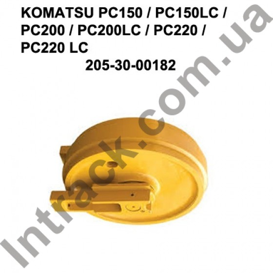 Направляющее колесо (ленивец) KOMATSU PC150 / PC150LC / PC200 / PC200LC / PC220 / PC220 LC