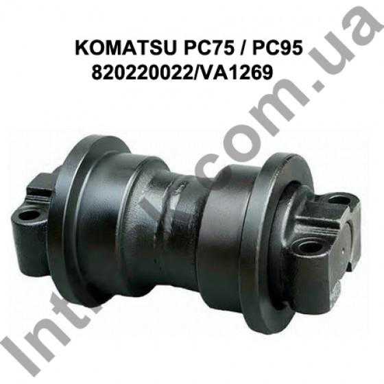 Каток опорный KOMATSU PC75 / PC95