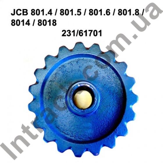 Направляющее колесо (ленивец) JCB SERII 801.4 / 801.5 / 801.6 / 801.8 / 8014 / 8018