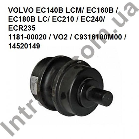 Каток поддерживающий  VOLVO EC210 / 240