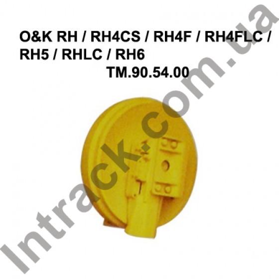 Направляющее колесо (ленивец) O&K RH4F, RH5, RH6